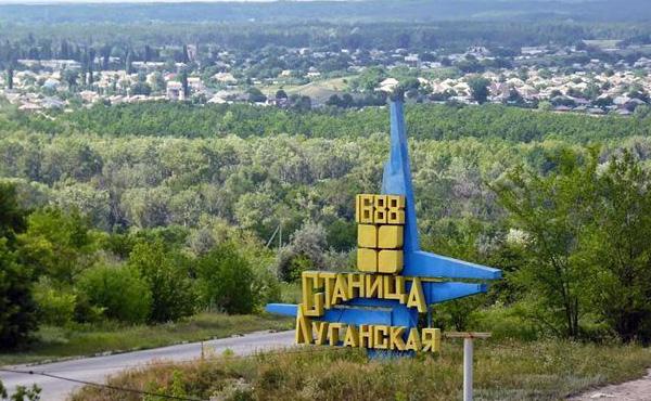 kharkov-stanica-luganska